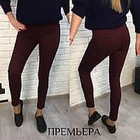 Женские модные турецкие брюки-джинсы (4 цвета)