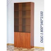 Офисный шкаф ОШС-1