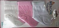 Детские носки, 0-6 мес, 3 шт в упаковке, Турция, оптом