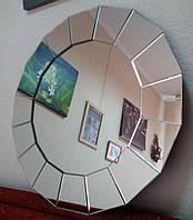 """Зеркало """"Солнце""""  диаметром 600 мм"""