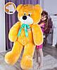 Большой плюшевый мишка для детей 160см, карамельный, фото 2
