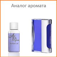 074. Концентрат 10 мл Ultraviolet Men Paco Rabanne