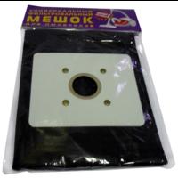 Мешок для пылесоса универсальный BELSON B-112(змейка)