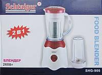 Блендер Schtaiger SHG-900