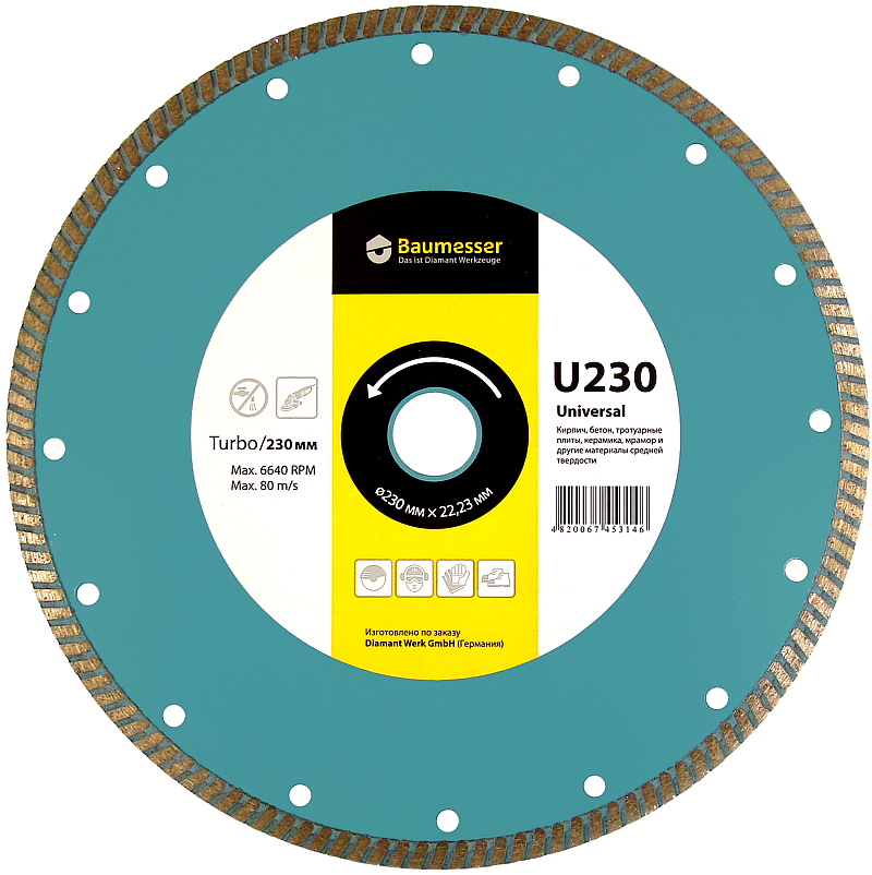 Алмазный диск Baumesser Turbo Universal 230/22.225