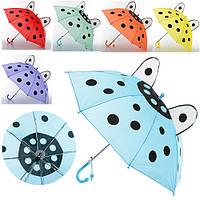 Зонтик детский с ушками MK 0211
