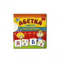 Абетка в картках «Читайка»  (укр.  мова)… (арт.292051)