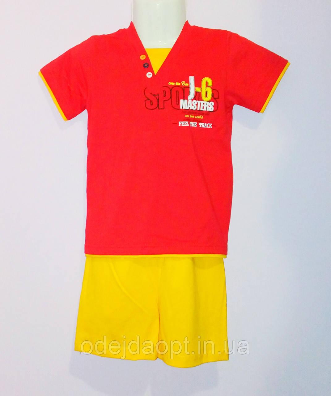 Детский летний комплект для мальчика футболка с накатом и однотонные шорты