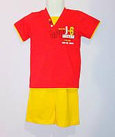 Детский летний комплект для мальчика футболка с накатом и однотонные шорты, фото 1
