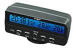 Автомобильные часы VST-7045 (2 термодатчика)