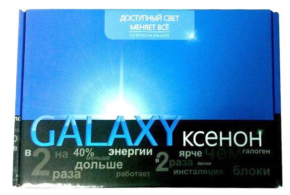 Комплект ксенона Galaxy slim