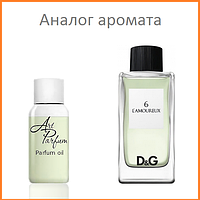 088. Концентрат 10 мл D&G Anthology L`Amoureaux 6 Dolce&Gabbana