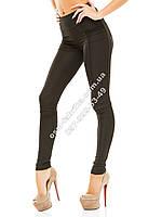Облегающие лосины классика черные сзаду с карманами