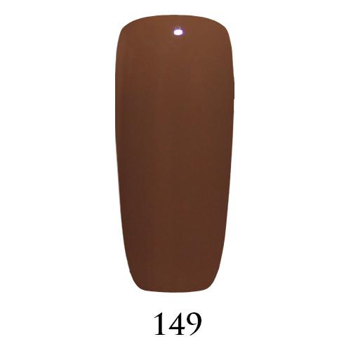 Гель лак Adore №149,молочный шоколад  9 мл
