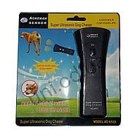 Отпугиватель собак Ultrasonic dog chaser AO-651