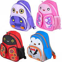 Рюкзак-мини для малышей Tiger 2925 (арт.2925)