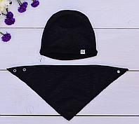 Шапка в наборе (Черная ) 35см