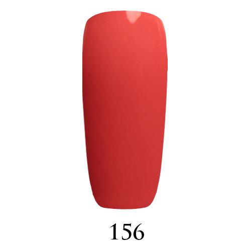 Гель лак Adore №156 ,малиновый румянец  9 мл