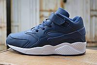 Кроссовки найк хуарачи Nike Air Huarache синие, копия, фото 1