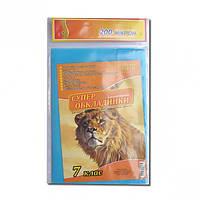 Обложки для учебников 7 класс, 200 микро… (арт.200О7)