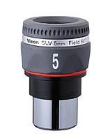 Окуляр Vixen SLV 5 mm