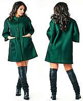 Модное зеленое батальное пальто с карманами. Арт-2125/21