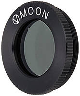Лунный фильтр Vixen ND 31.7mm- 1.25` (Made in japan)