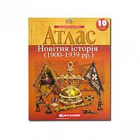 Атлас: Новiтня iсторiя 10 клас (арт.1441)