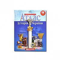 Атлас: Історія України 11 клас (арт.1548)