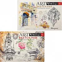 Альбом А5 для эскизов 12  листов, 140  г… (арт.201429/А035)