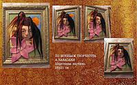 Авторская портретная кукла — ЛУЧШИЙ ЭКСКЛЮЗИВНЫЙ ПОДАРОК!