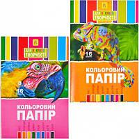 Цветная бумага А4  /А3 офсет, 16 листов … (арт.CB000884)
