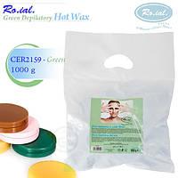 Воск горячий в дисках RO.IAL Hot Wax Хлорофил 1 кг
