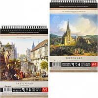 Альбом А4 для эскизов 12  листов, 190  г… (арт.201405/А032)