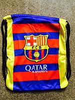 Рюкзак- мешок тканевый клубный