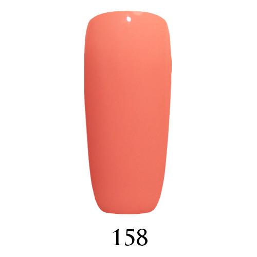 Гель лак Adore №158 ,розовый коралл, нежный  9 мл