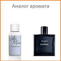 015. Концентрат 15 мл Bleu de Chanel Coco Chanel