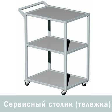 Сервисный столик на колёсиках лабораторный, Украина