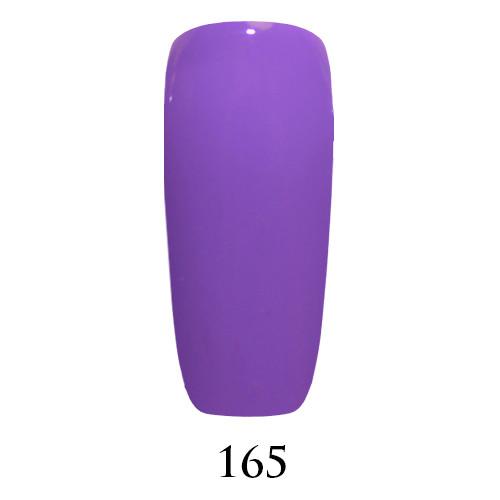 Гель лак Adore №165 , насыщенный лиловый  9 мл