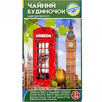 Домик для чая «Телефонная будка» (арт.DD12015)