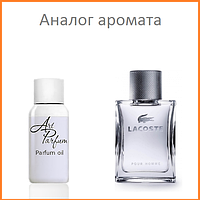 025. Концентрат 15 мл. Lacoste Pour Homme (Лакост Пор Ом /Лакост) /Lacoste