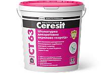 "Ceresit CT-63 (Штукатурка декоративная акриловая ""короед"" (зерно 3,0мм) база  25кг)"
