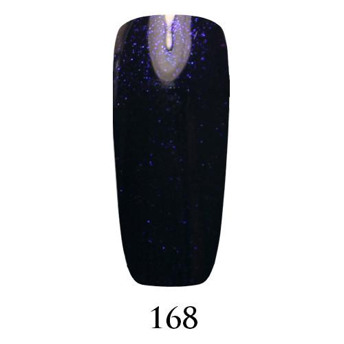 Гель лак Adore №168 ,темный синий с микроблеском 9 мл