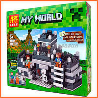 Конструктор My World Нерушимая крепость