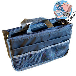 Органайзер для сумки ORGANIZE украинский аналог Bag in Bag (серый)