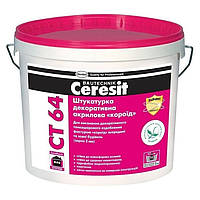 "Ceresit CT-64 (Штукатурка декоративная акриловая ""короед"" (зерно 2,0мм) база  25кг)"