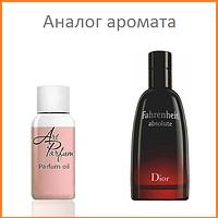 050. Концентрат 15 мл Fahrenheit Absolute Christian Dior