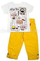 Комплект: штаны-бриджи и футболка для мальчика