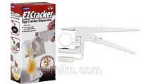 Яйцедавка EZ Cracker
