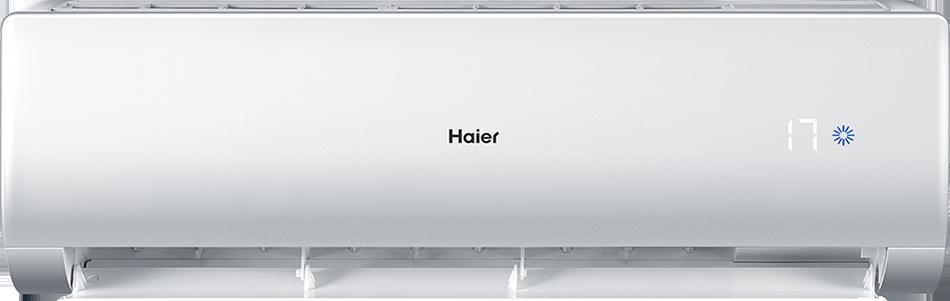Инверторный кондиционер Haier HSU-18HNM03/R2  HSU-18HUN203/R2